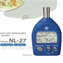 日本理音NL-27手持式声级计