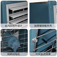 XBDZ-I-3.2-0.04-1720m3/h低噪声壁式轴流风机