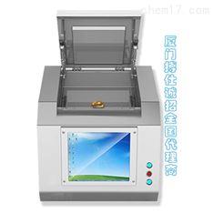 黃金光譜分析儀