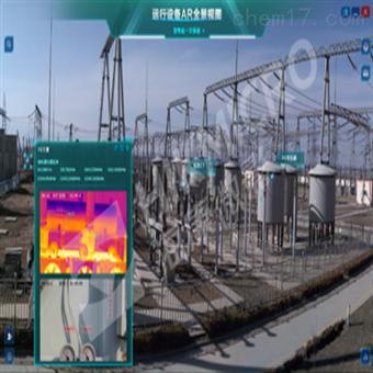 HM-TG23红外热成像风电智能运维解决方案