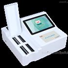 CSY-DH301多功能食品安全檢測儀