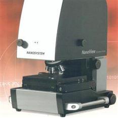 韩国NanoSystem非接触表面轮廓仪