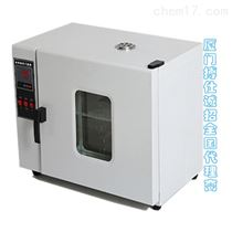 BOS-202-0A电热恒温鼓风干燥箱