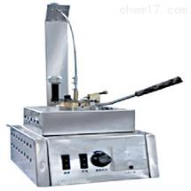 XN/BSD-1闭口闪点测定仪