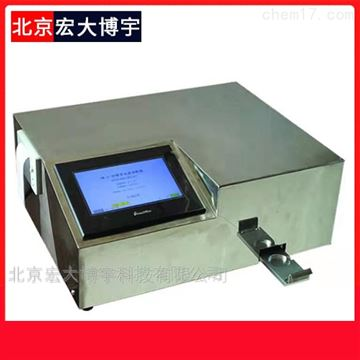 BYYG-6500型X荧光硫钙铁分析仪*石元素分析快携带方便