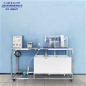 DYG085多维体电解实验装置环境工程