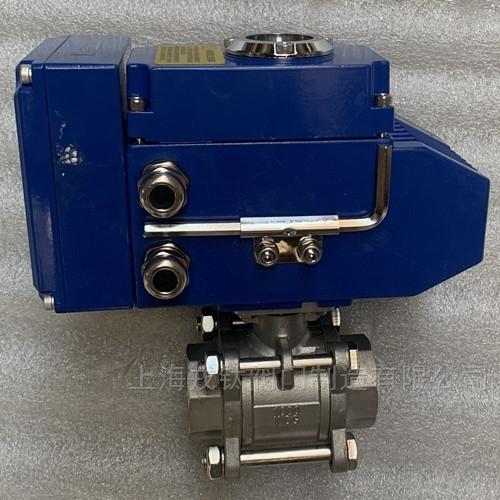 电动调节型法兰球阀