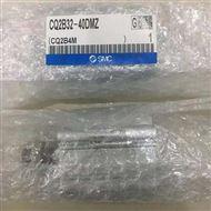 CQ2B40-10DZSMC薄型气缸整体结构的说明