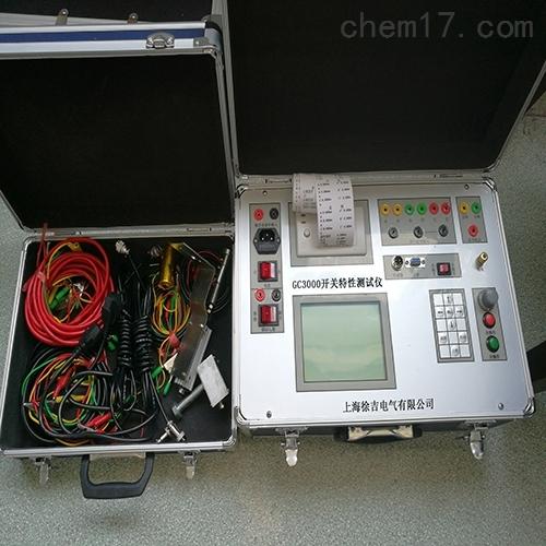 TZGKC-F断路器特性测试仪