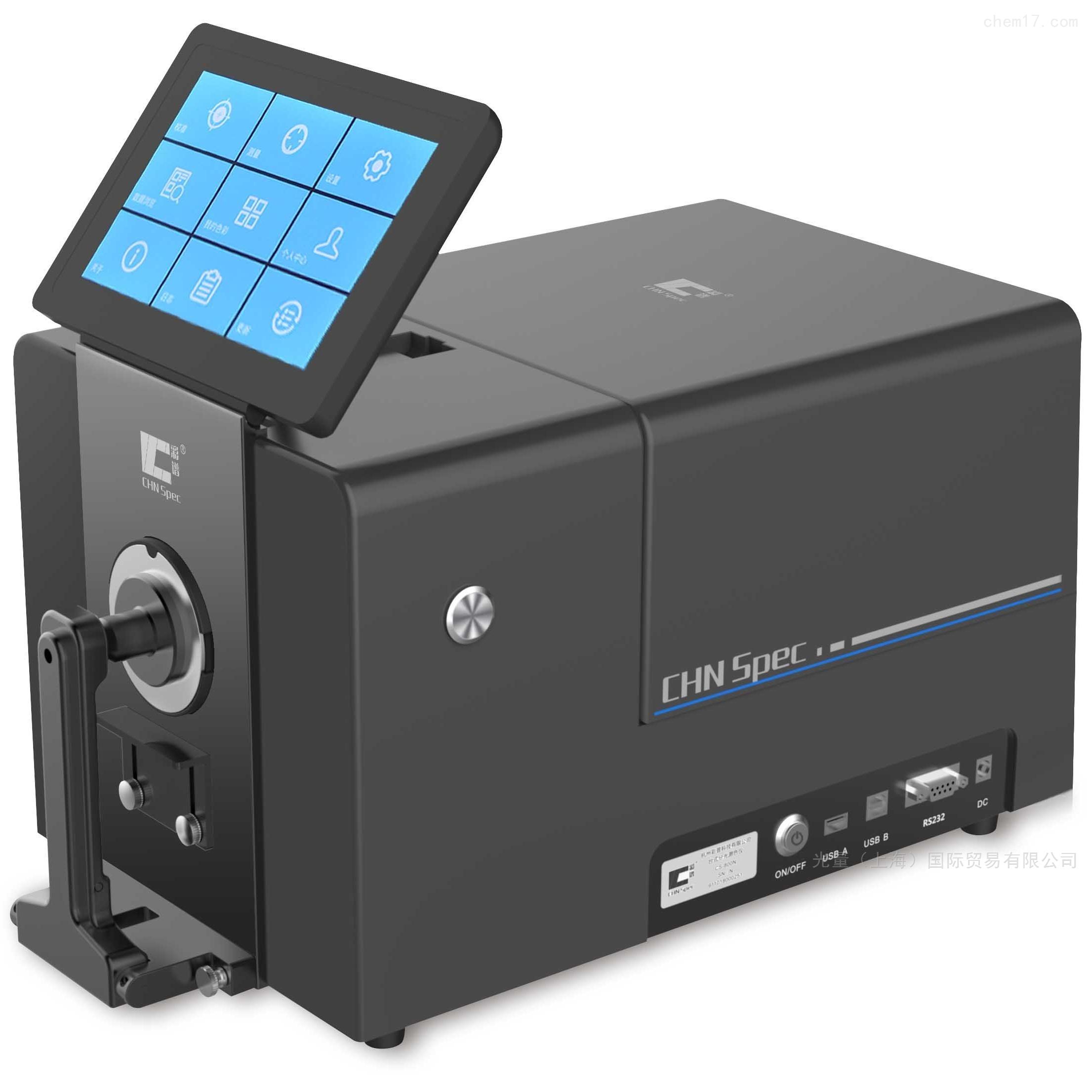 彩谱360-780/10nm台式分光测色仪