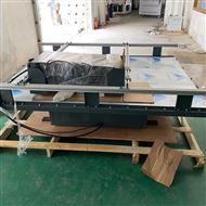 模拟运输振动试验台厂家直销