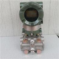YTA610是温度变送器代理
