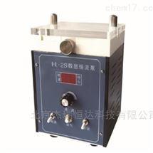 HL-1恒流泵