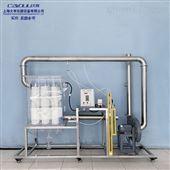 DYQ511大气污染治理 机械振打袋式除尘器实验装置
