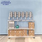 DYL056固废处理 固体废物有害成分测定实验装置