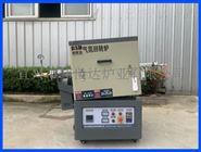 BJXG系列气氛管式炉 冶金实验炉 石英管旋转炉