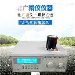 GDAT-A70MHZ高频介电常数测试仪