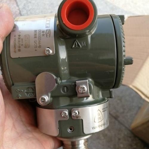 横河川仪EJA430E-JHS4J-919DA压力变送器