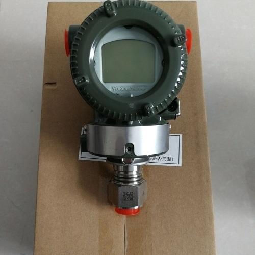 横河川仪EJA530E-JDS4N-012DL压力变送器