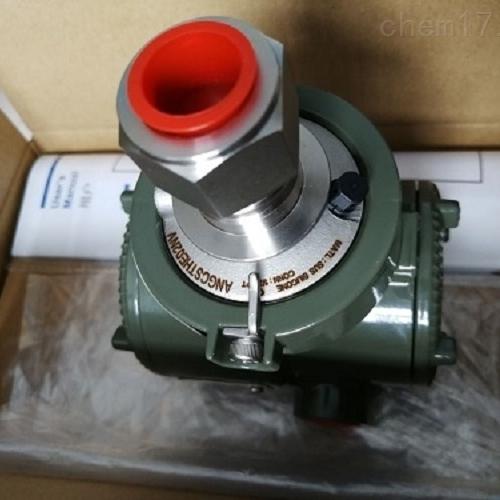 横河川仪EJA130A高静压差压变送器