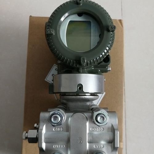 横河川仪EJX118A隔膜密封式差压变送器