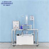 DYC161角锥污泥浓缩池/给排水/水处理实验装置
