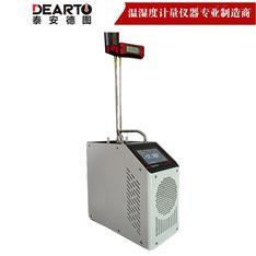 便携式智能干体炉全温段自由选择