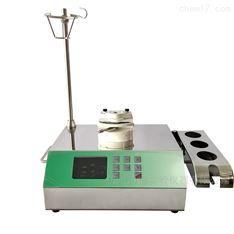 智能全封闭集菌仪ZW-2008不锈钢微生物检查