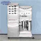 DYQ166汽车尾气催化净化实验装置 大气处理