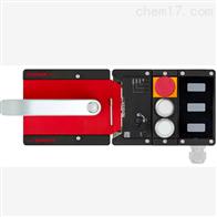 MGB2-L2H-BR-U-S0-DB-L安士能EUCHNER安全锁