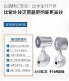 珠海ZH-5000A红外线灭菌生物安全柜灭菌器