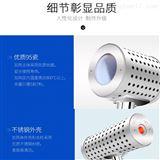 湖南ZH-5000A红外线灭菌器