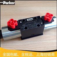 水泥厂Parker派克换向阀D41VW020B4NJW91