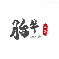 澳洲胎牛血清Zeta Life正品现货