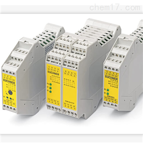 ESM安全继电器的安全与使用,德国EUCHNER
