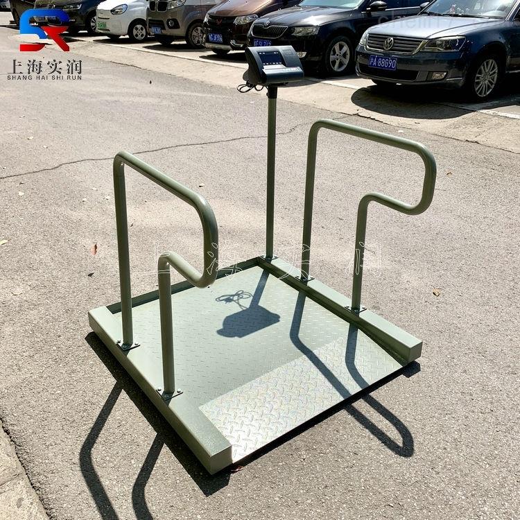 XK3190-A12E电子轮椅秤,医疗透析秤