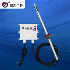 485型泵吸式油烟智能监测仪
