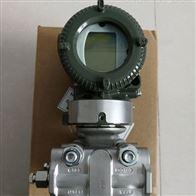 横河川仪EJA110A-DLS5A-92DA