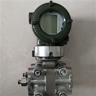 横河川仪EJA115微小流量变送器