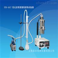 乳化沥青蒸馏残留物试验器