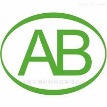CCN-066ABAdvanced Biomart? S.p. Cas9 Nuclease