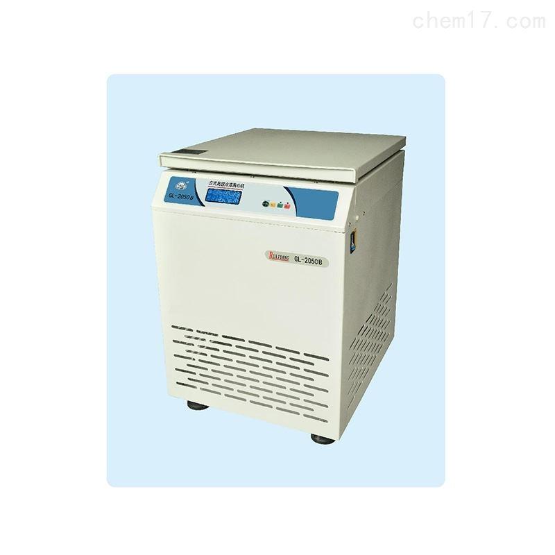 厂家直销实验室大容量高速立式冷冻离心机