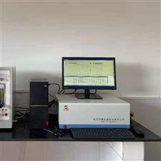 不銹鋼元素分析儀