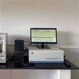 SHJ-D金属化学成分分析仪