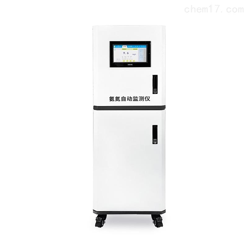 在线COD氨氮总磷总氮检测仪