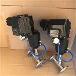 J641F气动角座阀带定位器调节型