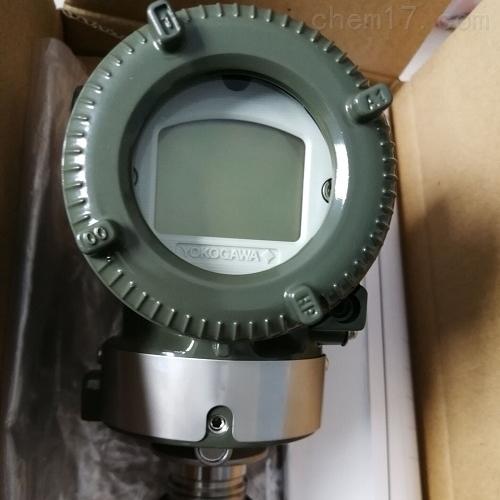 川仪EJX130E高静压差压变送器