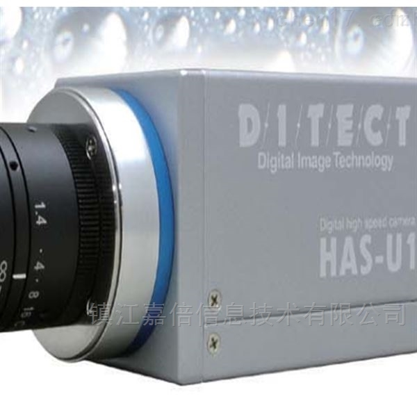 DITECT 高速相机U1-A4