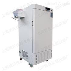 實驗室液晶生化培養箱