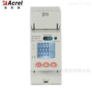 DDSD1352单相电能表具有MID计量证书CE认证